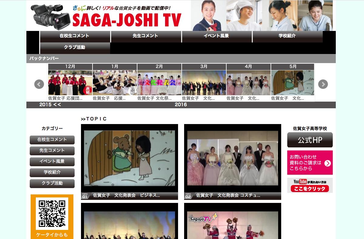 sagajyoshi2